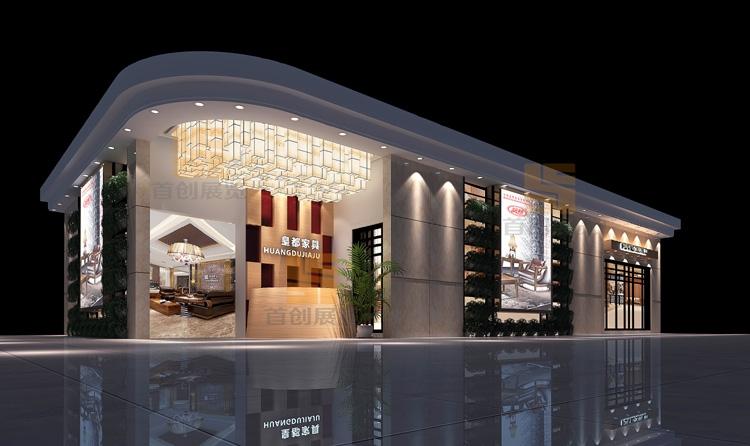 广州首创装饰工程有限公司