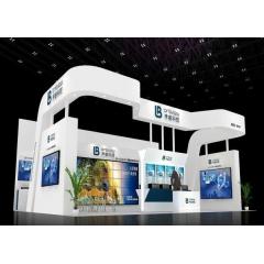 广州圣镁展览服务有限公司