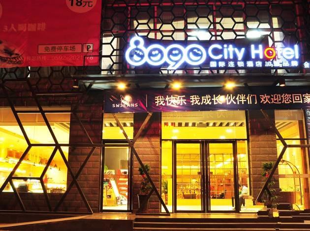 8090城市酒店(雷竞技网址店)