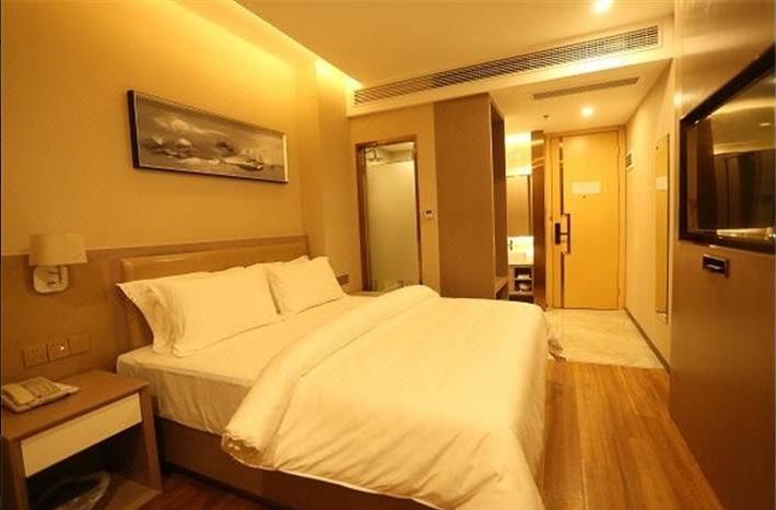 锦江都城酒店(福州海峡雷竞技网址中心店)